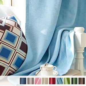 Plain shading drape curtain shape memory processing