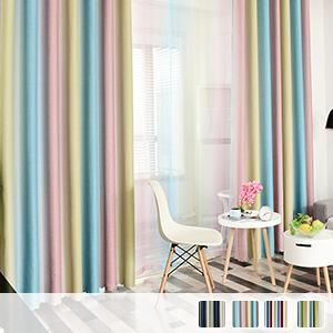 Drape curtains, gradient stripes