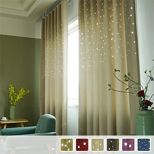 Drape curtain, carved cute star moon pattern