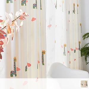 Drape curtain, cute giraffe embroidery