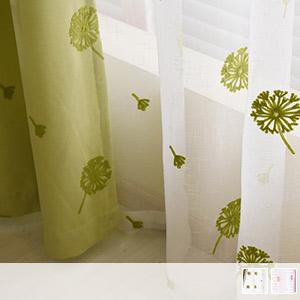 キュートなタンポポ刺繍のレースカーテン
