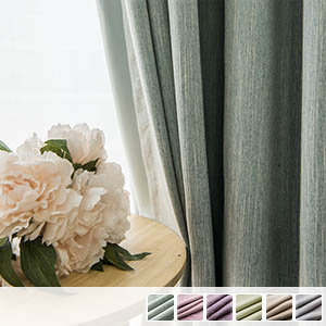 Drape curtains, plain and simple blackout curtains