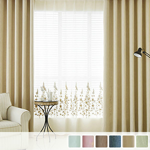 Plain blackout curtains, drape curtains