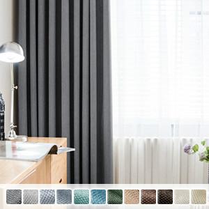 99.99% blackout curtains, elegant and luxury