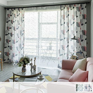 Drape curtains, refreshing curtains with abstract leaf prints