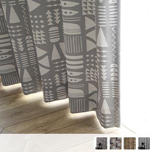 Drape curtain, bright Scandinavian design