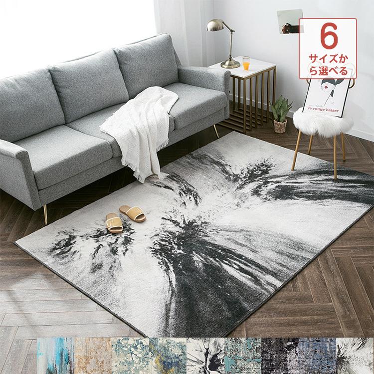 Fashionable rugs, carpets, unique patterns