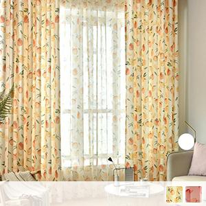 Set curtain, fresh peach pattern