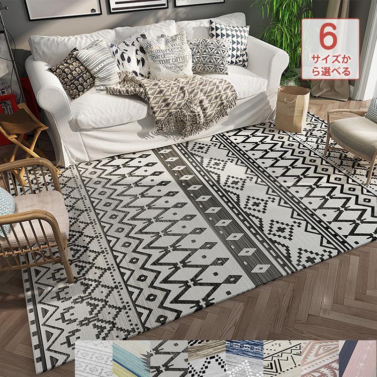 Fashionable rugs, carpets, geometric patterns