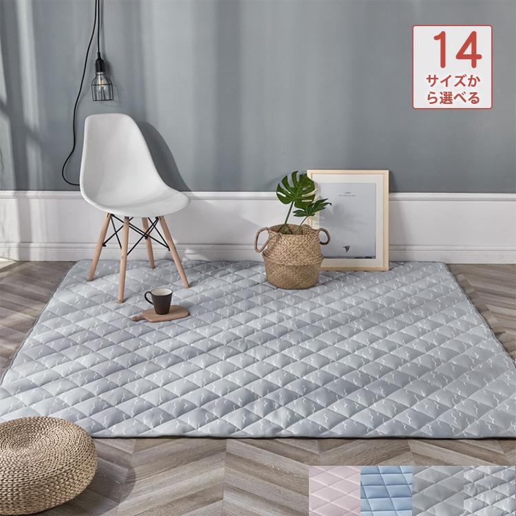 Fashionable rugs, carpets, plain round shapes