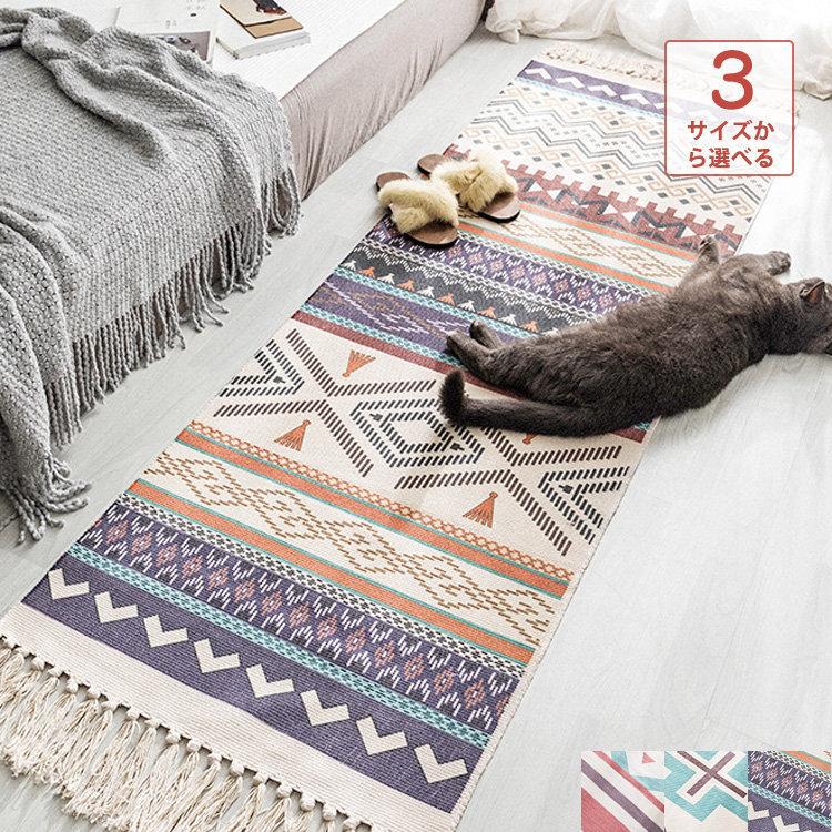 Fashionable mats and carpets