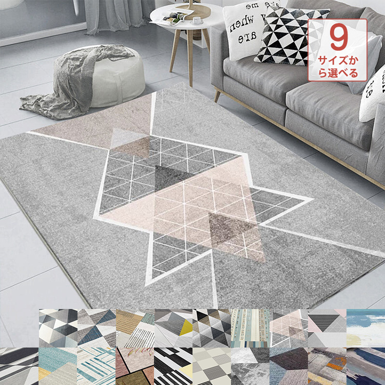 Fashionable mats, carpets, plain