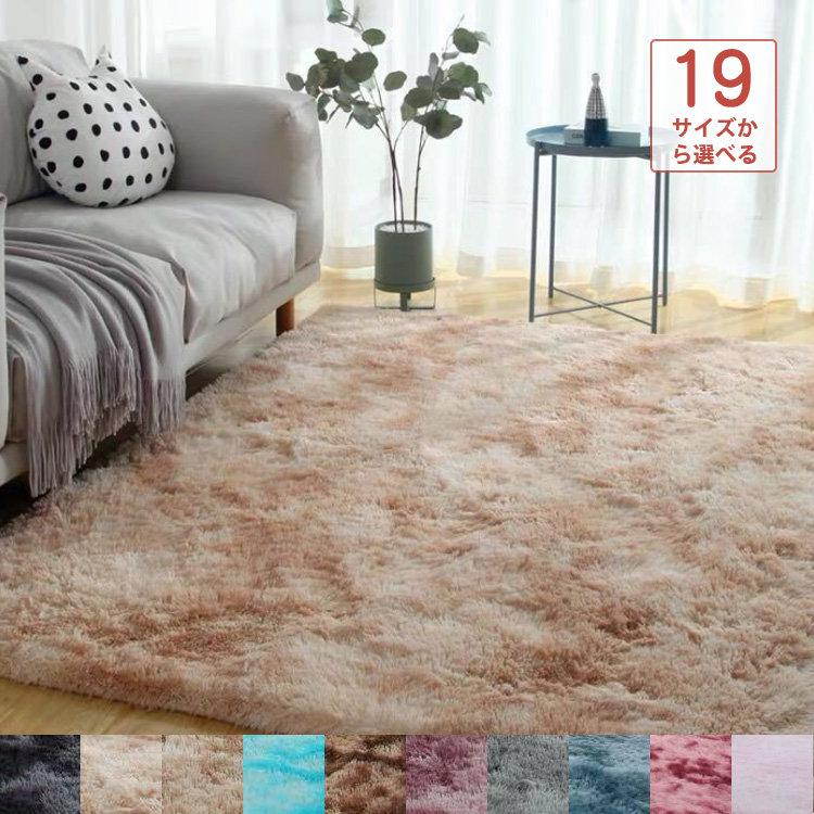 Fashionable mats, carpets, rugs