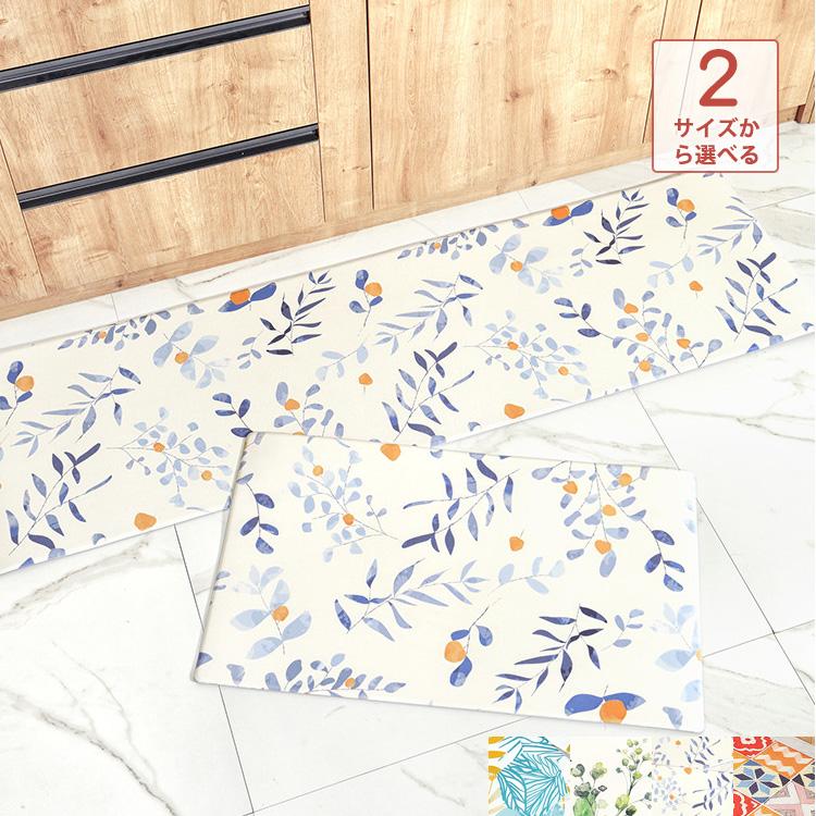 Fashionable mats, carpets, plain
