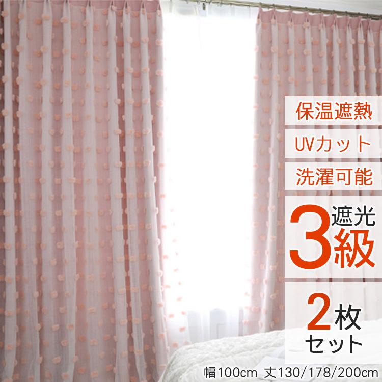 Ready-made 99.4% Blackout 2 Piece Set Princess Layered Curtains