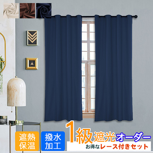 classic blackout curtains, thermal insulated and sound proof