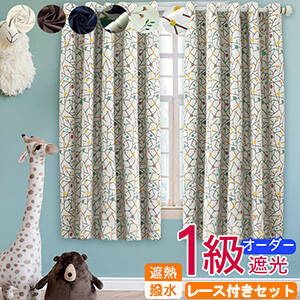 floral pattern blackout curtain set, thermal insulated, soundproof