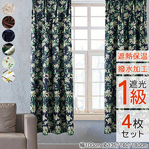 Ready-made curtains, 4 sets with 1st grade light-shielding lace, heat insulation, heat insulation, sound insulation