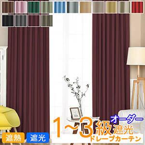 1-3 grade shading drape curtain