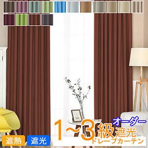 1-2 class shading drape curtain
