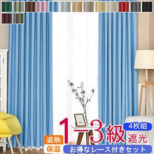 1-3 grade light-shielding lace set curtain