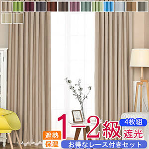 1-2 class shaded lace set curtain