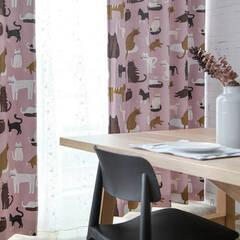 Cute cat pattern curtain