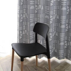 Curtains designed in the motif of mid-century architecture