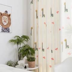 Cute giraffe embroidered curtains