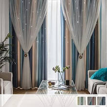 A princess-type integrated curtain with a star pattern engraved on a striped fabric