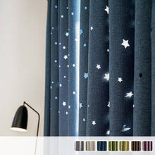Blackout curtains with a star pattern engraved on the light-shielding fabric