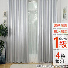 First-class blackout curtain with water-repellent finish