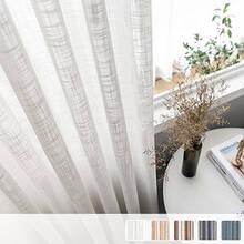 Plain linen-touch Sheer Curtains