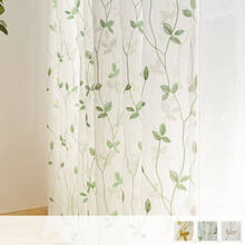 Elegant leaf embroidery Sheer Curtains