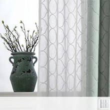 Sheer Curtains that bring out unique brightness and elegance