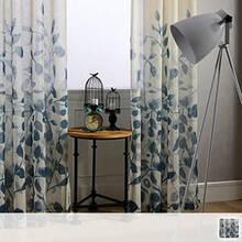 Tasteful indigo dyeing texture Sheer Curtains
