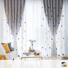 Integrated curtain with triangular embroidered lace