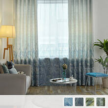 Curtain Set with natural aquatic plant pattern
