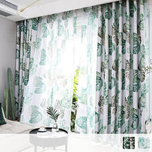 Curtain Set with tropical botanical pattern