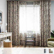 Curtain Set with modern watercolor geometric pattern