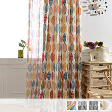 Curtains that create a fun atmosphere with colorful patterns