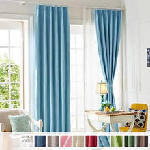 First-class shading Curtain Set