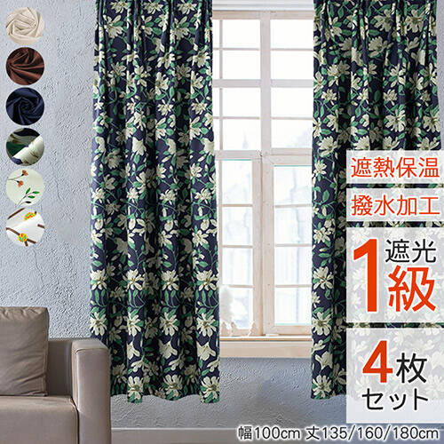 Blackout curtain, water repellent finish, set